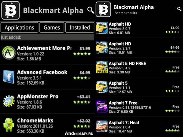 blackmart alpha pro apk free download